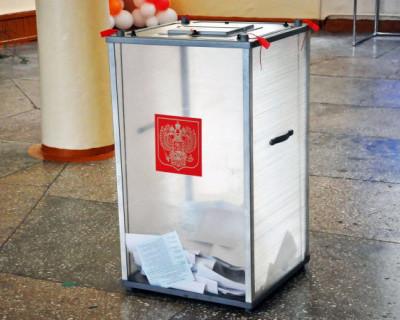 Депутаты Госдумы хотят перенести единый день голосования