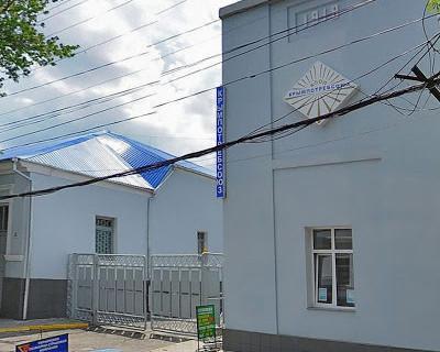 Крымская «самооборона» заблокировала здание «Крымпотребсоюза»  вместе с людьми