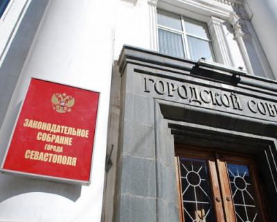 Депутаты Заксобрания Севастополя приняли закон о границах с Крымом