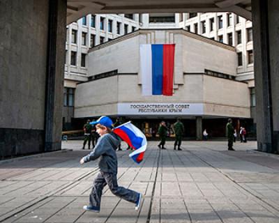 Парламент Крыма могут переименовать