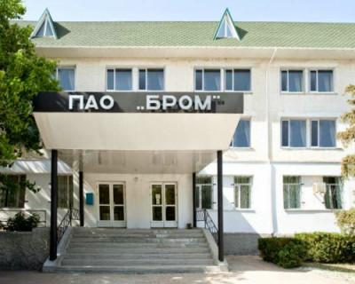В Крыму не будет завода по производству хлора