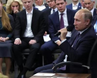 Владимир Путин призвал россиян активнее участвовать в обсуждении поправок к Конституции