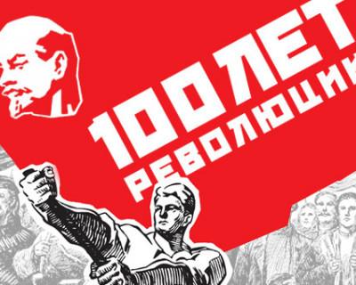 Почему к прокурору Севастополя не встают в очередь «в друзья» депутаты-коммунисты?