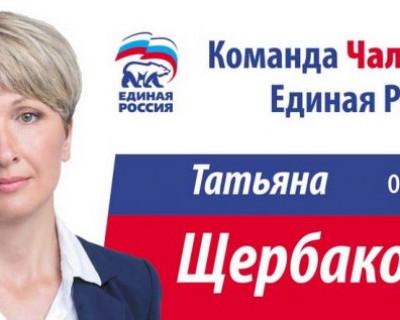 Севастопольский депутат Щербакова предложила не поддерживать законопроект по увеличению потребительской корзины