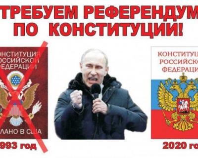 В Севастополе состоится конференция по созданию инициативной группы в поддержку поправок в Конституцию президента России