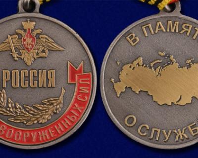 Бывшим украинским военным присвоили звание «Ветеран военной службы»