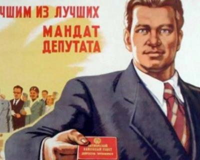 Депутатские инициативы в Севастополе продолжают оставаться пустым звуком
