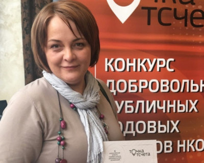 Серебряная победа севастопольских мам во Всероссийском конкурсе «Точка отсчета»