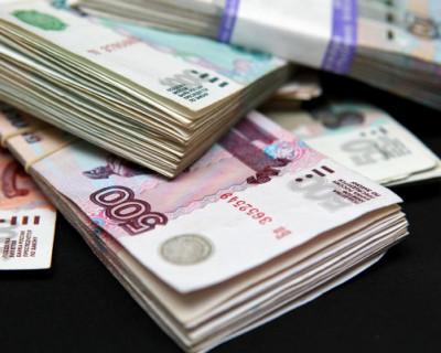 Где в России можно заработать 800 тыс рублей в месяц
