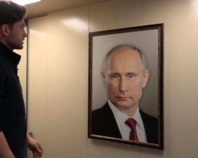 Портрет Путина в лифте. Реакция жильцов на видео