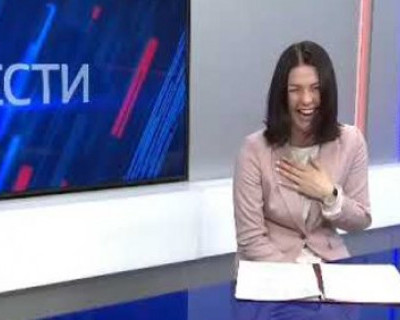 Ведущая программы «Вести» не смогла сдержать смех, рассказывая о повышении социальных выплат россиянам