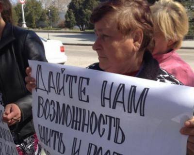 Обманутые дольщики Крыма получат в виде компенсации около 1 млрд рублей