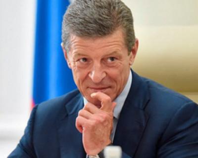 Дмитрий Козак возглавит в Кремле украинское направление