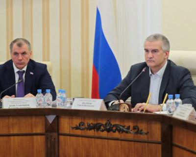 Глава Крыма заявил о работе «в новой системе координат»
