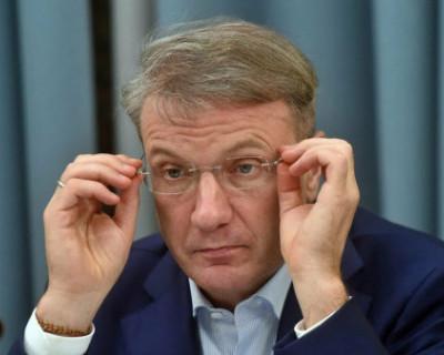 Правительство РФ собирается выкупить контрольный пакет Сбербанка