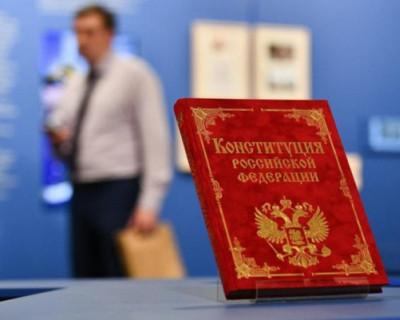 Эсеры и коммунисты готовы голосовать против поправок в Конституцию РФ