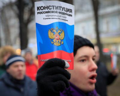 Имел ли право президент вместо абстрактного понятия «общероссийское голосование» применить «референдум?»