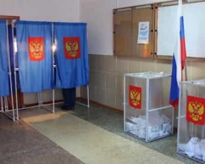 В Кремле готовятся к народному голосованию по изменениям в Конституцию РФ