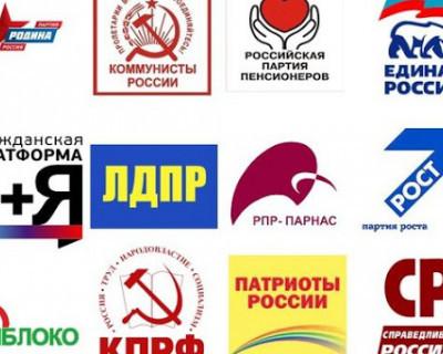 Кому выгоден стремительный рост числа партий в России