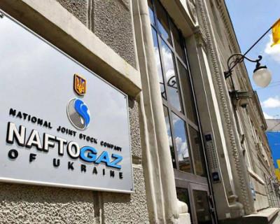 «Нафтогаз Украины» потребовал от России 8 млрд долларов за свои активы в Крыму