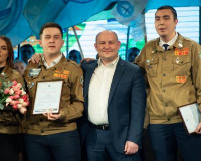 В Севастополе отметили День студенческих отрядов