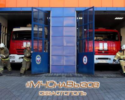 Спасатели Севастополя присоединилось ко всероссийскому челленджу пожарных (ВИДЕО)