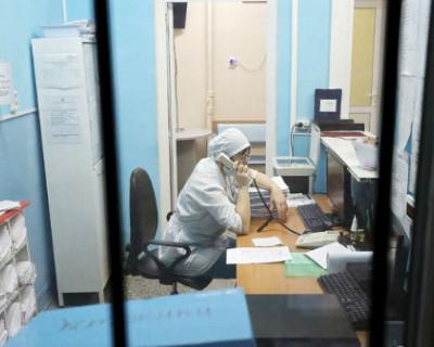 Еще одну россиянку вернули на карантин в больницу