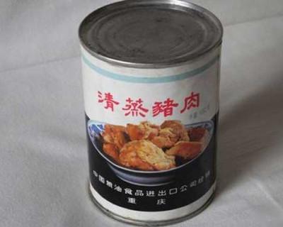 Россельхознадзор запретил ввоз продукции животноводства из Китая