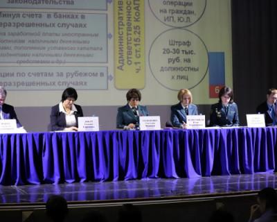 Деятельность резидентов СЭЗ обсудили с бизнес-сообществом Севастополя