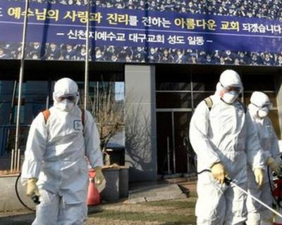 Новый эпицентр эпидемии коронавируса: теперь это Южная Корея