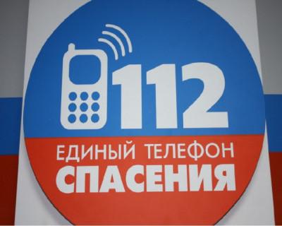 Сбой в системе экстренных вызовов «112» в Севастополе