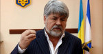 Как украинский националист Василий Зеленчук с правительством российского Севастополя судился