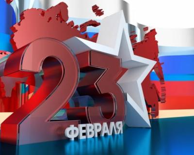 Как пройдет празднование 23 февраля в Севастополе