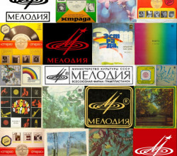 Росимущество продало звукозаписывающую компанию «Мелодия»