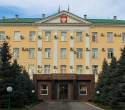 Прокуроры Крыма разъяснят предпринимателям полуострова особенности российского законодательства