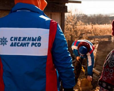 Отряд «Молодежного десанта» высадится в Севастополе