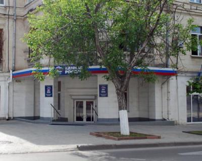 Как реализуют партийные проекты «Единой России» в Севастополе. Очковтирательство чистой воды?