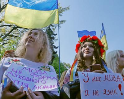 Врач отказалась общаться с пациентом на украинском языке