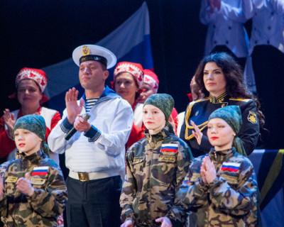 В севастопольском ДКР отметили День защитника Отечества