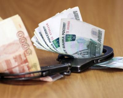 В России нашли еще одного полковника-миллиардера