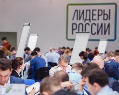 Будущих политиков отберут среди участников конкурса «Лидеры России»