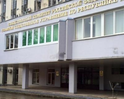 СК РФ по Крыму раскрыл убийство, которое произошло в Евпатории 25 лет назад