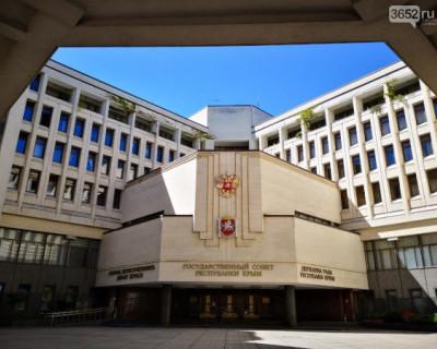 Госсовет Крыма ратифицирует текст соглашения об установлении границ с Севастополем