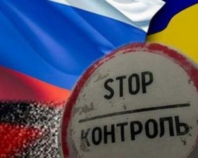 На пропускном пункте украинской таможни для въезда в Крым действуют нововведения