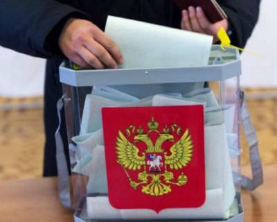 Единороссы начали отбор потенциальных кандидатов для участия в выборах всех уровней