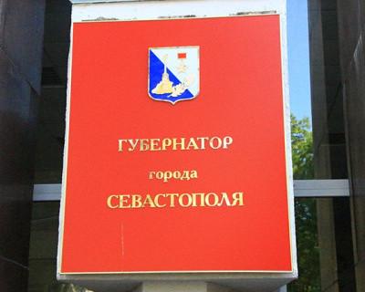 В Правительстве – молодцы! Совсем скоро севастопольские общественники смогут побороться за российские гранты