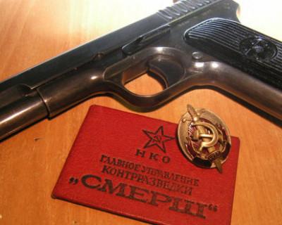 «Смерш» в Крыму