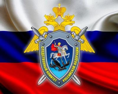 Следственный комитет возбудил уголовное дело в отношении украинских силовиков