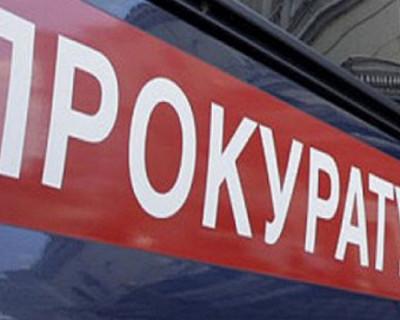 Прокуратура Севастополя: недоплатил 3 тысячи рублей зарплату инженеру – получили админ. протокол