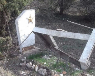 Прокуратура Севастополя начала проверку акта вандализма на Сахарной головке